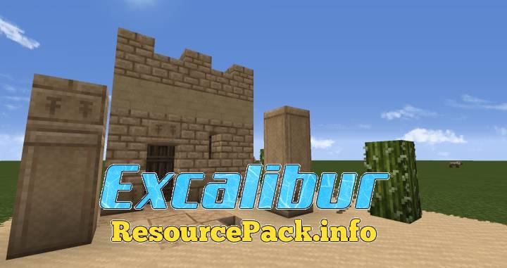 Excalibur 1.12.2