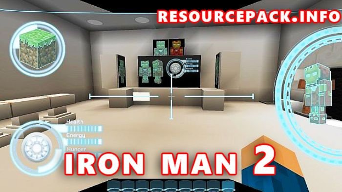 Iron Man 2 1.17.1