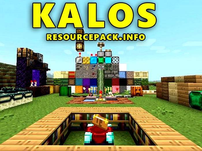 Kalos 1.17.1