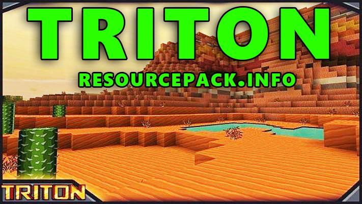 Triton 1.17.1
