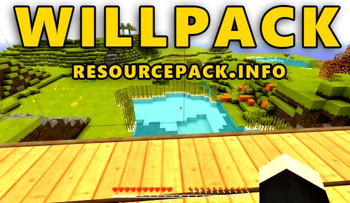 WillPack HD 1.17.1