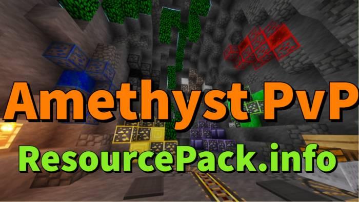 Amethyst PvP 1.16.5