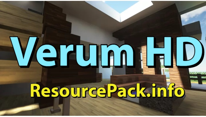 Verum HD 1.16.5