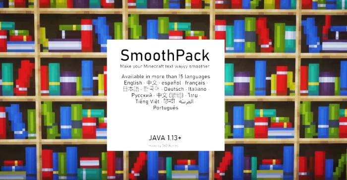 SmoothPack 1.16.5